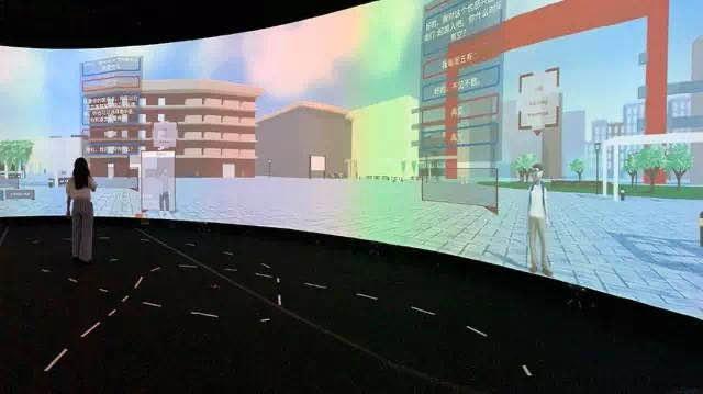 VR智慧课堂