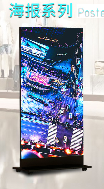 你了解LED海报屏和LED镜面屏吗