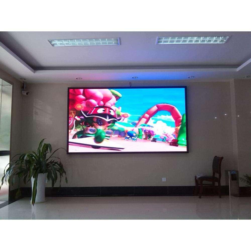 会议室LED显示屏解决方案