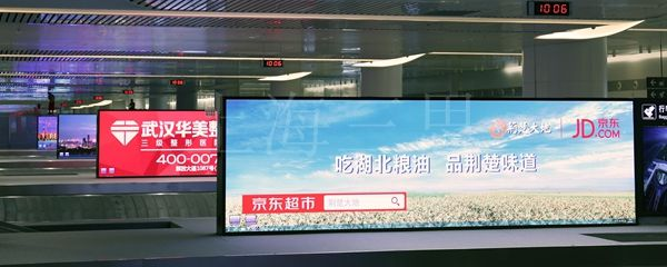 机场 高铁站智能led广告屏解决方案