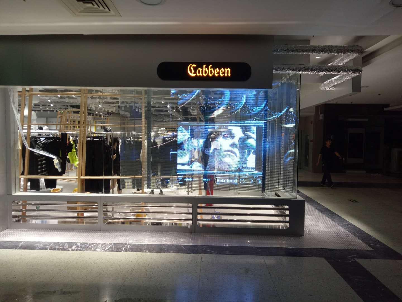 商场时尚男装led透明屏安装案例