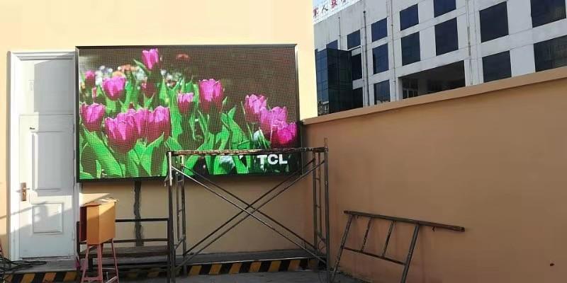 户外led广告显示屏