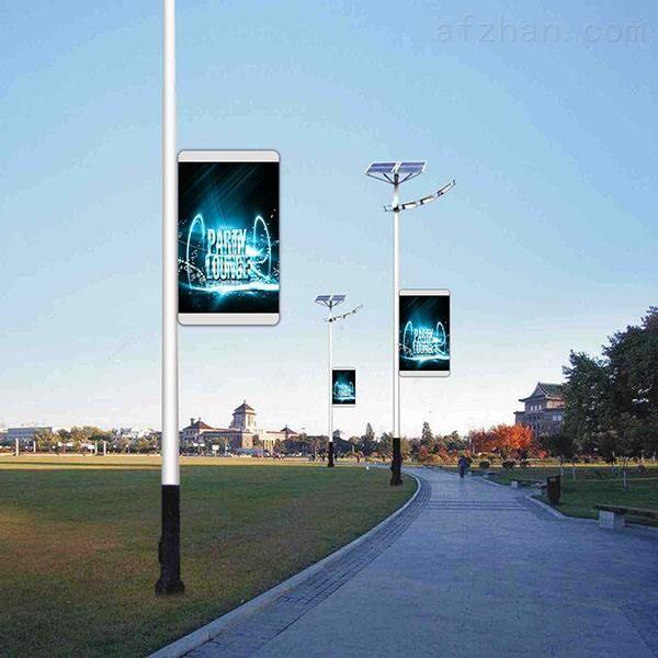 智慧灯杆led显示屏解决方案